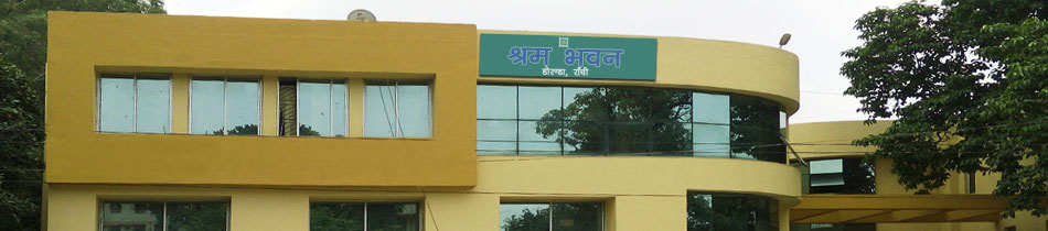 Comprehensive Labour Management System Jharkhand